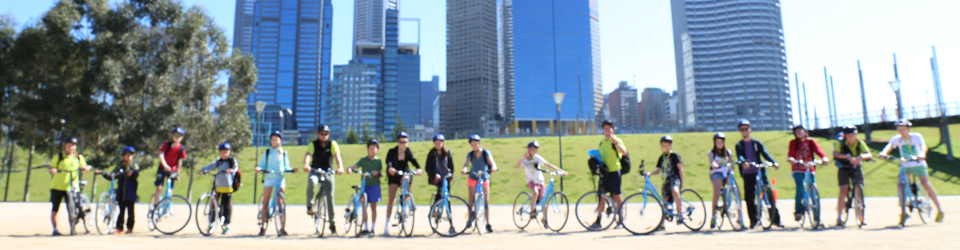 Melbourne School Camp at Birrarung Marr Bike Riding