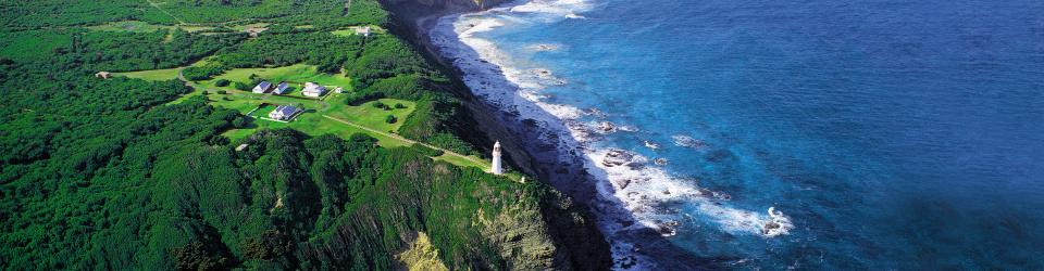 Lighthouse Keepers Quest