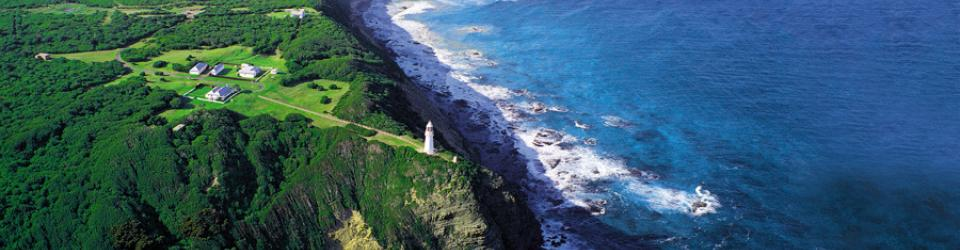Cape Otway School Camp Lighthouse Keepers Quest Program